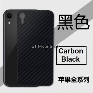 Apple iPhone 12 12 Mini 12 Pro 12 Pro Max / 11 / SE 2020 / XS / XR Back Protector Carbon Clear Matte Anti-Fingerprint