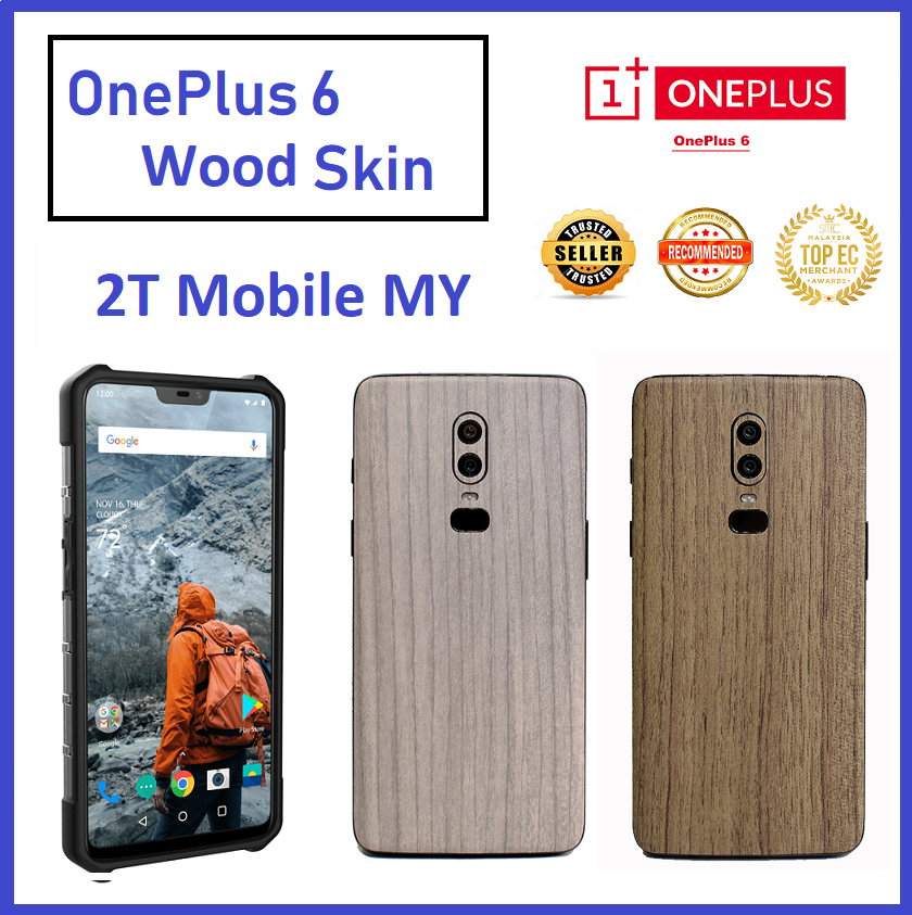 OnePlus 6 1+6 3D Back Skin Colour Wood Style Sticker Screen Protector