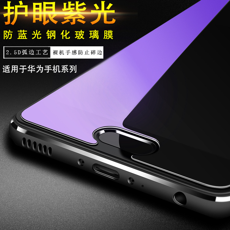 Huawei Honor 8X Full Anti Blue Light Ray Tempered Glass Screen Protector