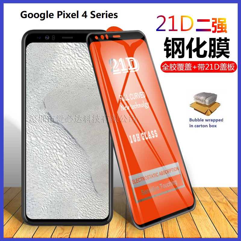Google Pixel 4 / Pixel 4 XL 21D Full Cover Full Glue Tempered Glass Screen Protector
