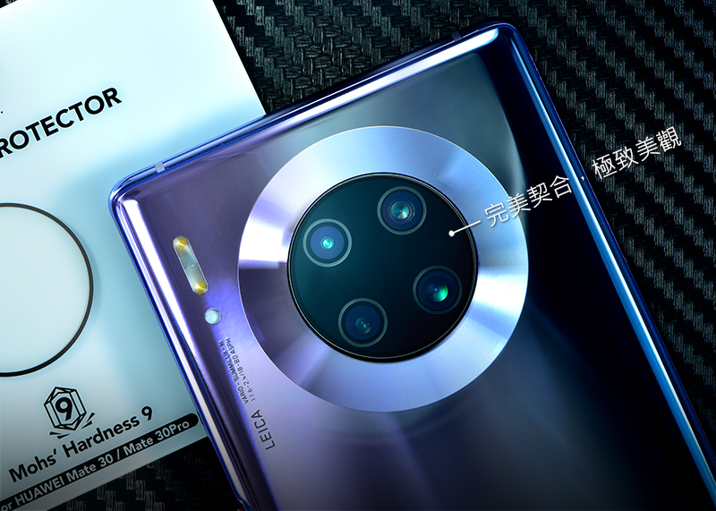 Huawei Mate 30 / Mate 30 Pro / P30 Pro Hoda Sapphire Camera Lens Protector 9H anti scratches Diamond grade protection