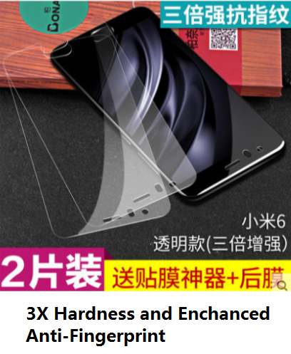 XiaoMi Mi6 Mi Max 2 Twin Pack Bonaier 2.5D Tempered Glass Screen Protector