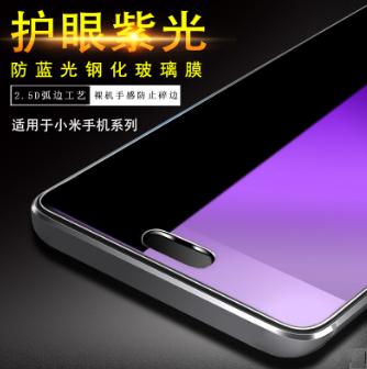 XiaoMi RedMi Note 4X Full Anti Blue Light Ray Tempered Glass Screen Protector