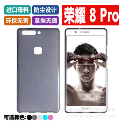 Huawei Honor 8 Pro Soft Jacket Slim TPU Matte Case Cover