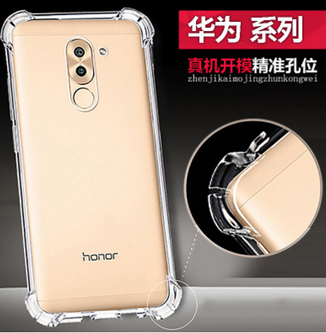 Huawei Honor 8 Pro Nova 2 Plus Transparent TPU Slim Shockpro...