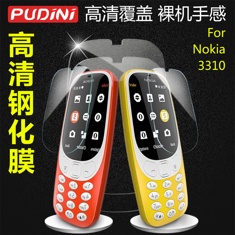 Nokia 3310 Tempered Glass Screen Protector