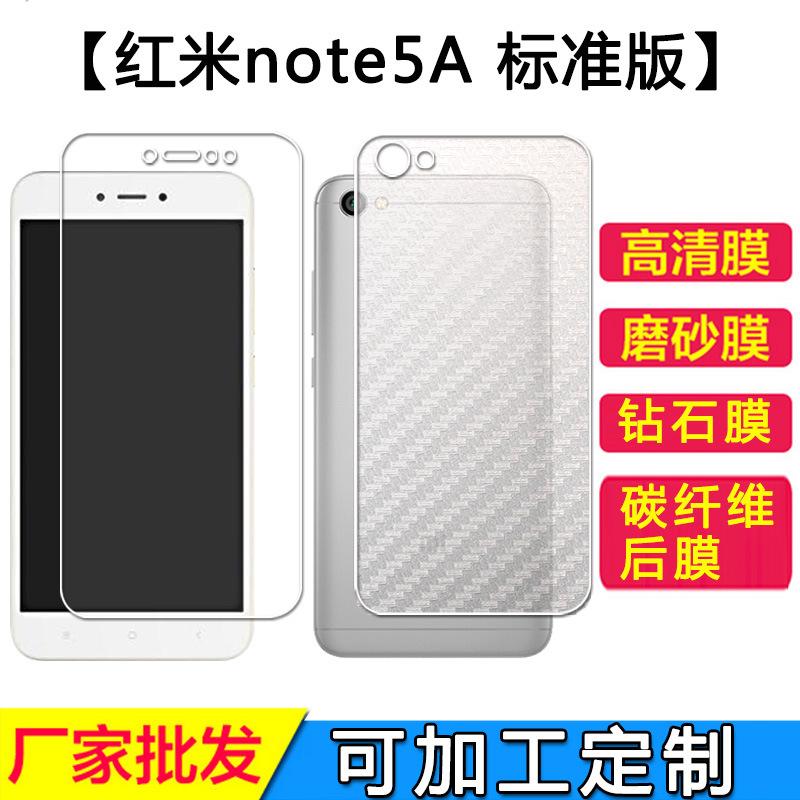 XiaoMi RedMi Note 5A Matte Diamond Carbon Back Screen Protec...
