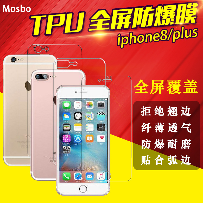 Apple IPhone 7 IPhone 8+ Full Coverage Screen Protector 3D Soft Film Front Back