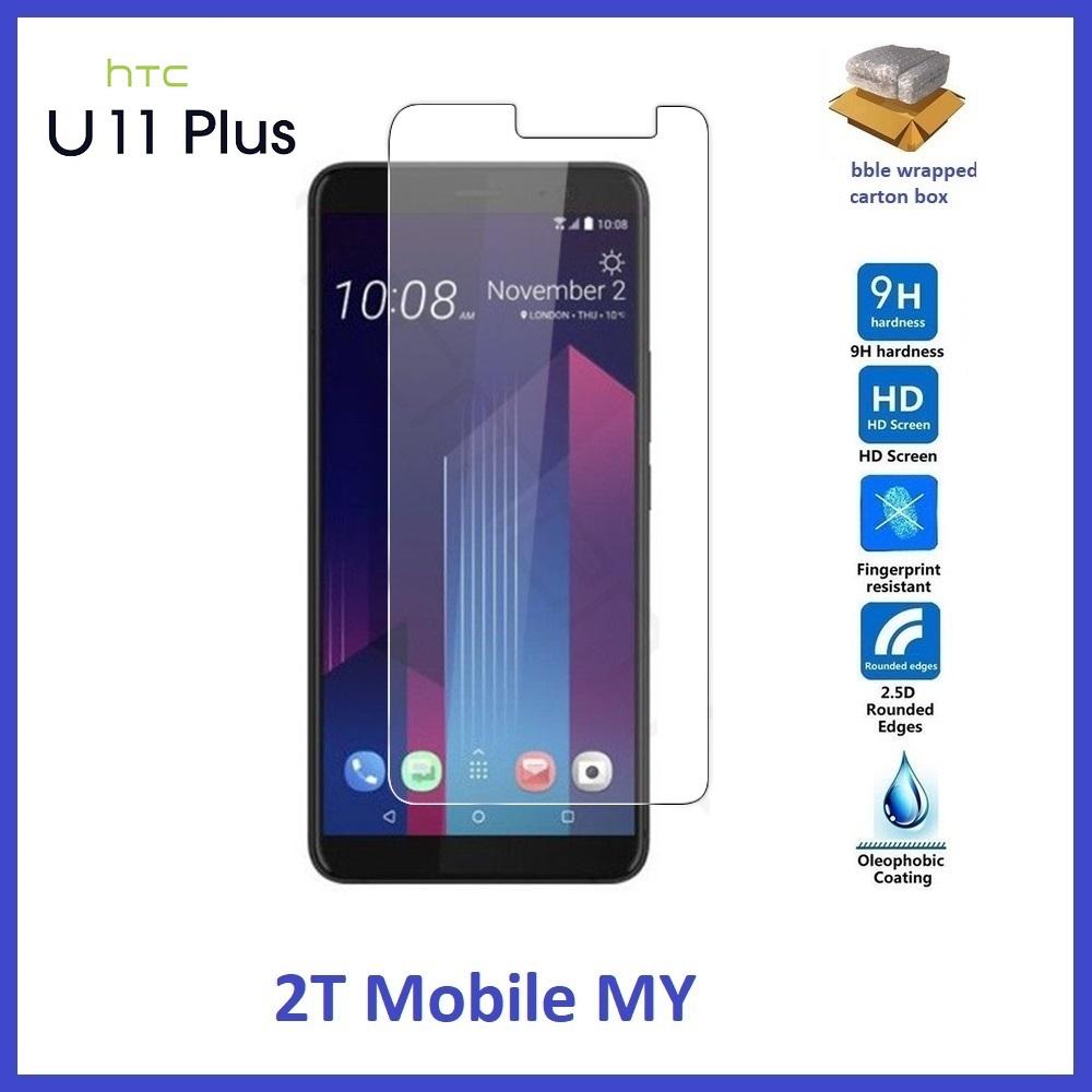 HTC U11 Plus U11+ Tempered Glass Screen Protector