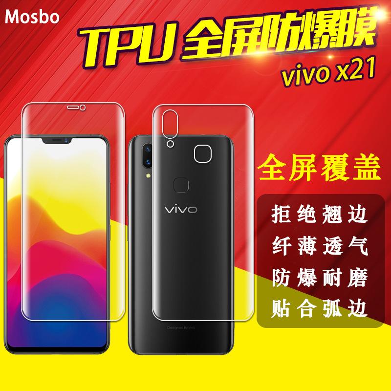 Vivo X21 Full Coverage Screen Protector 3D Soft Film No White Edge