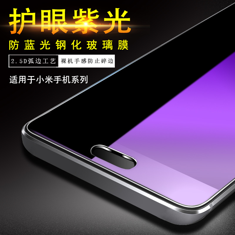 XiaoMi RedMi 6 / RedMi 6A Full Anti Blue Light Tempered Glass Screen Protector