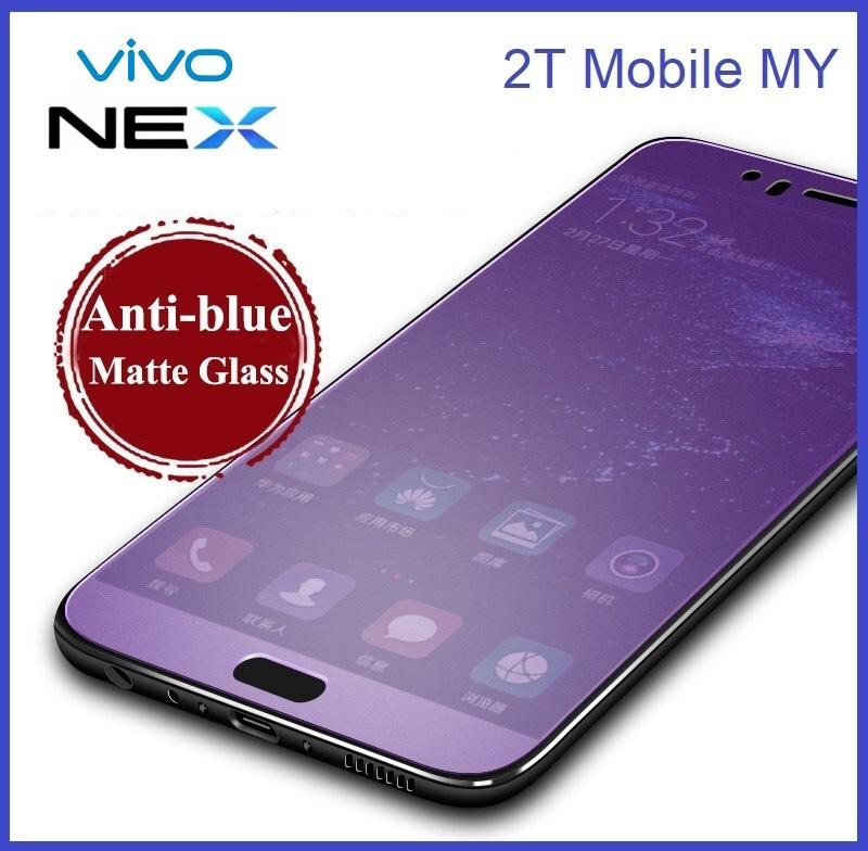 Vivo NEX Full Matte Blue Light Full Tempered Glass Screen Protector