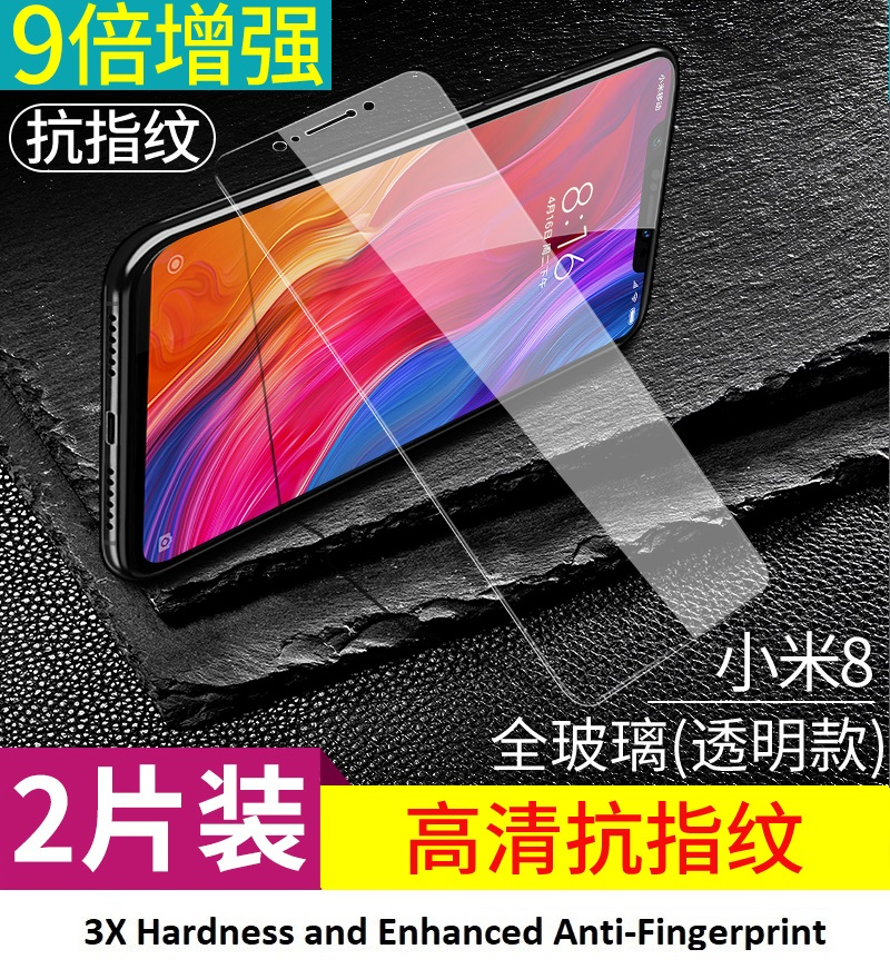 XiaoMi Mi8 Twin Pack Bonaier Tempered Glass Screen Protector